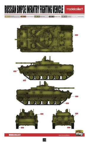 Russian BMP3 infantry fighting vehicle  (Vista 3)