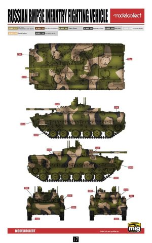 Russian BMP3 infantry fighting vehicle  (Vista 4)