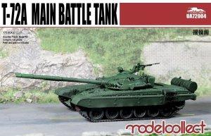T-72A Main battle tank  (Vista 1)