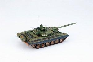 T-72A Main battle tank  (Vista 3)