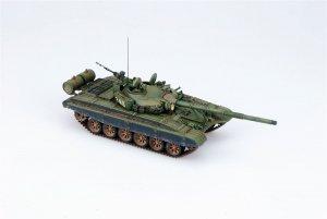 T-72A Main battle tank  (Vista 5)