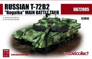 Russian T-72B2 Rogatka Main Battle Tank  (Vista 1)