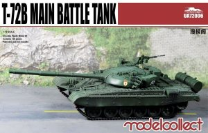 T-72B Main battle tank  (Vista 1)
