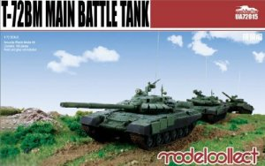 T-72BA Main Battle Tank  (Vista 1)