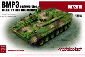 BMP3 Infantry Fighting Vehicle early Ver  (Vista 1)