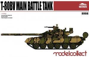 T-80BV Main Battle Tank  (Vista 1)