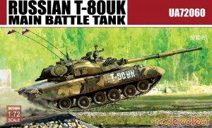 T-80UK Main Battle Tank  (Vista 1)