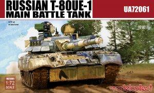 T-80UE-1 Main Battle Tank  (Vista 1)