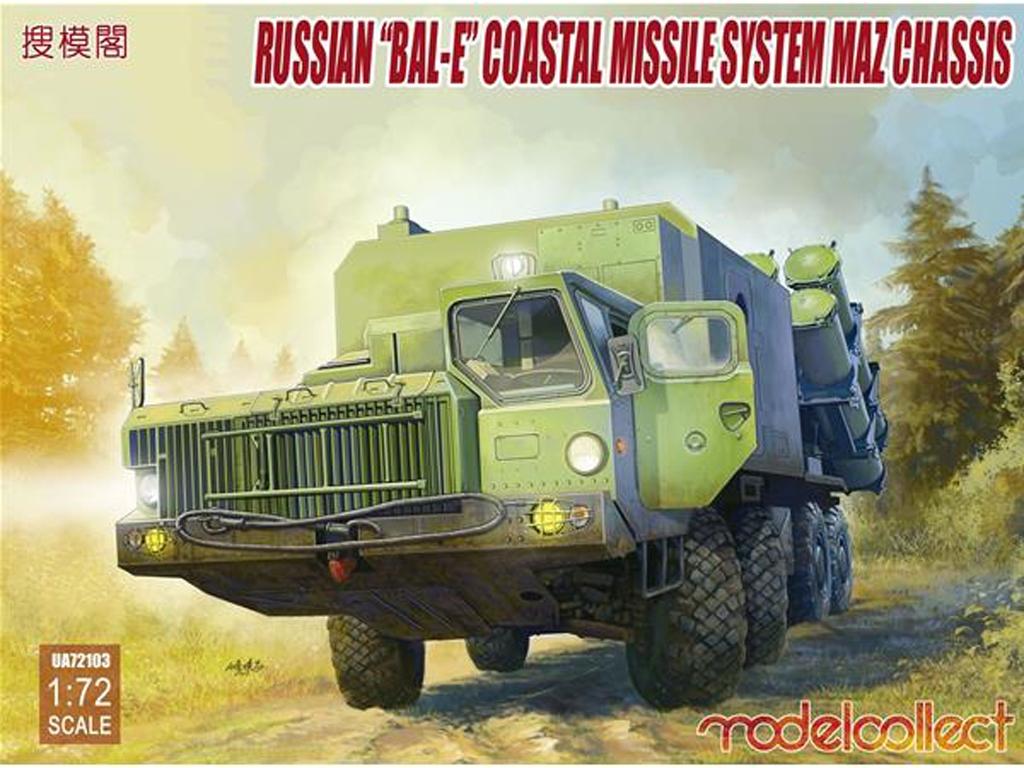 "Russian ""Bal-E"" mobile coastal defense  (Vista 1)"