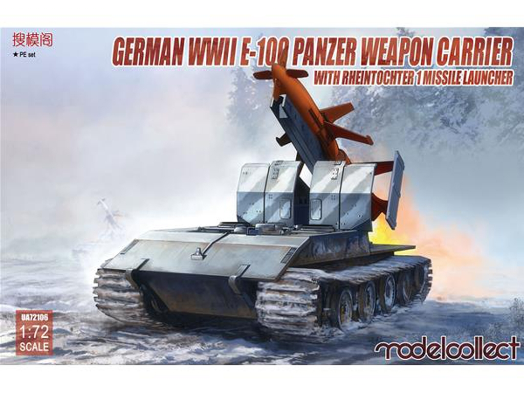 E-100 panzer weapon carrier with Rheinto  (Vista 1)
