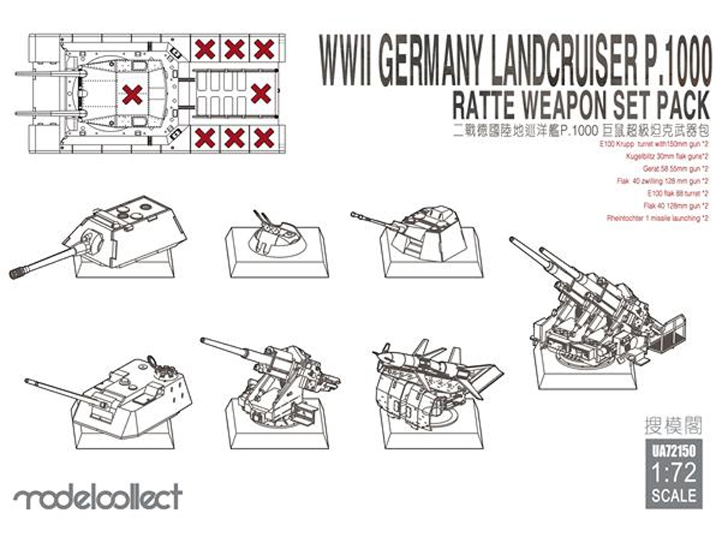 Germany landcruiser p.1000 ratte weapon   (Vista 1)