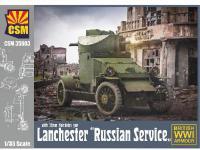 Lanchester Russian Service (Vista 2)