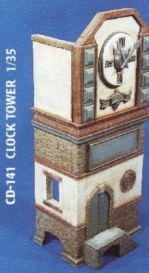 Torre con reloj  (Vista 1)