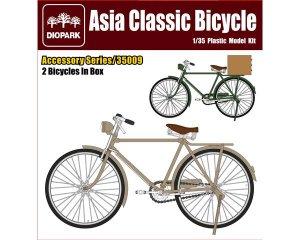 Bicicleta militar Britanica  (Vista 1)