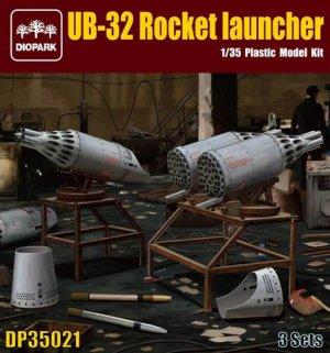 UB32 Rocket Launcher  (Vista 1)