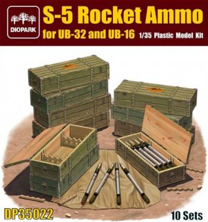 Ammo Box for UB-32 and UB-16  (Vista 1)