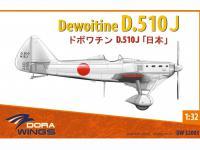 Dewoitine D.510J (Vista 3)