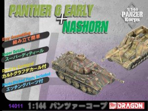 Nashorn + Panther G Early  (Vista 1)