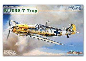 Messerschmitt Bf109E-7 Trop  (Vista 1)
