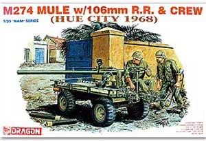 M247 Mule w/106mm R.R. & Crew  (Vista 1)