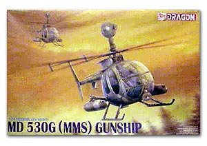 MD530G (MMS) Gunship Helicopter   (Vista 1)