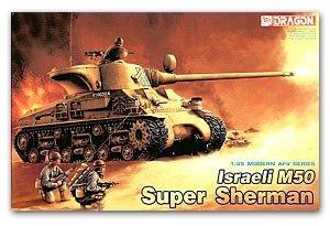 Israeli M50  (Vista 1)