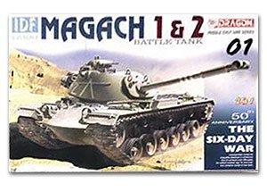 IDF Magach 2  (Vista 1)