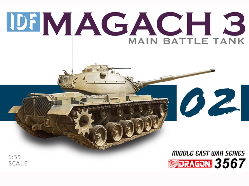 IDF Magach 3  (Vista 1)