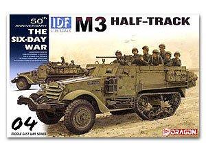 IDF M3 Half-Track  (Vista 1)