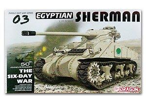 Egyptian Sherman  (Vista 1)