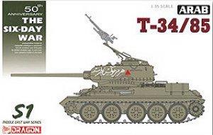 Syrian T34/85 - The Six Day War  (Vista 1)
