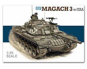 IDF Magach 3 w/ERA  (Vista 1)