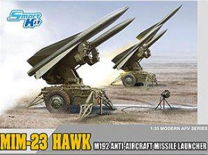 U.S. MIM-23 HAWK  (Vista 1)