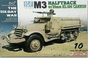 IDF M3 halftrack w/20mm HS.404 Cannon  (Vista 1)