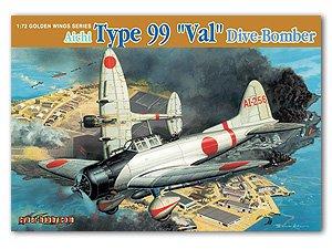 Aichi Type 99   (Vista 1)