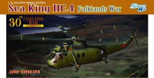 Sea King HC.4, Falklands War  (Vista 1)