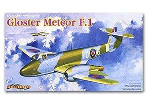 Gloster Meteor F.1   (Vista 1)