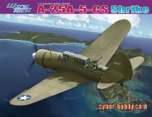 A-25A-5-CS Shrike  (Vista 1)