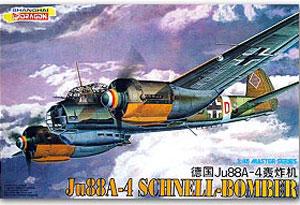 Junkers Ju.88A-4 Schnell-Bomber  (Vista 1)