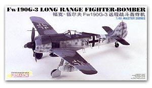 Fw190G-3 Long Range Fighter Bomber  (Vista 1)