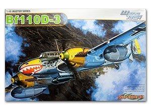 Bf110D-3   (Vista 1)
