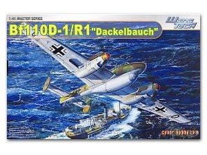 German Bf110 D-1/R-1 'Dackelbauch'   (Vista 1)