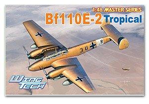 Messerschmitt Bf-110E-2 Tropical  (Vista 1)