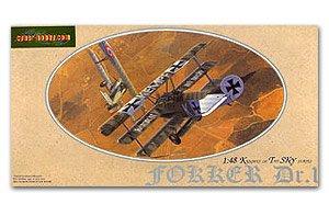 Fokker Dr.1  (Vista 1)