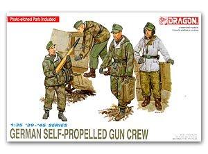 German Self-propelled Gun Crew  (Vista 1)