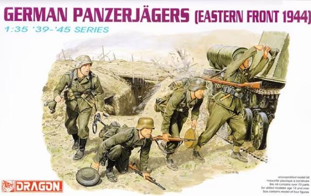 Infantería anticarro Alemana  (Vista 1)