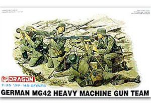 Soldados Alemanes con MG42  (Vista 1)