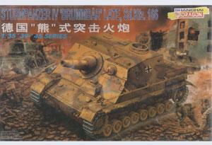 Sturmpanzer IV Brummbar - Ref.: DRAG-6081