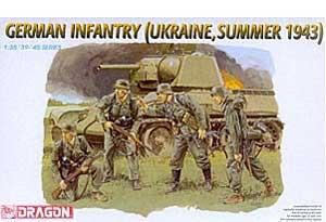 Infanteria Alemana, Ukrania 1943   (Vista 1)