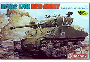 M4A2(76) Russian Army  (Vista 1)